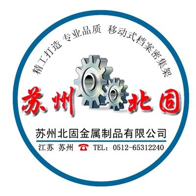 szbeigu_logo