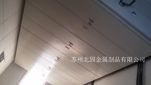 20141014_155043